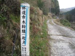 i市木幹線から上塚山