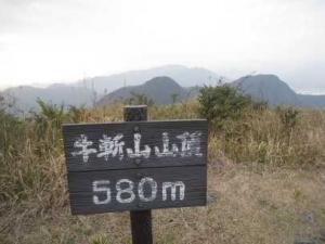 IMG_4150牛斬山香春岳が霞んで