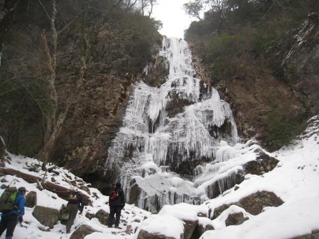 四王子の滝 1