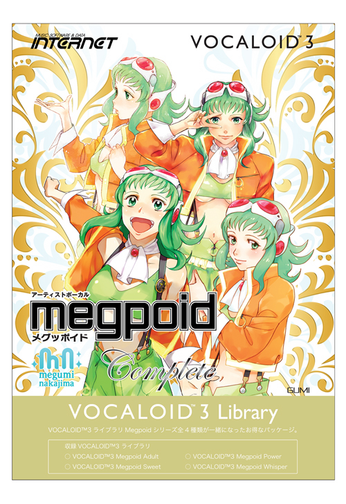 Megpoid_Complete_Pack_Front.jpg