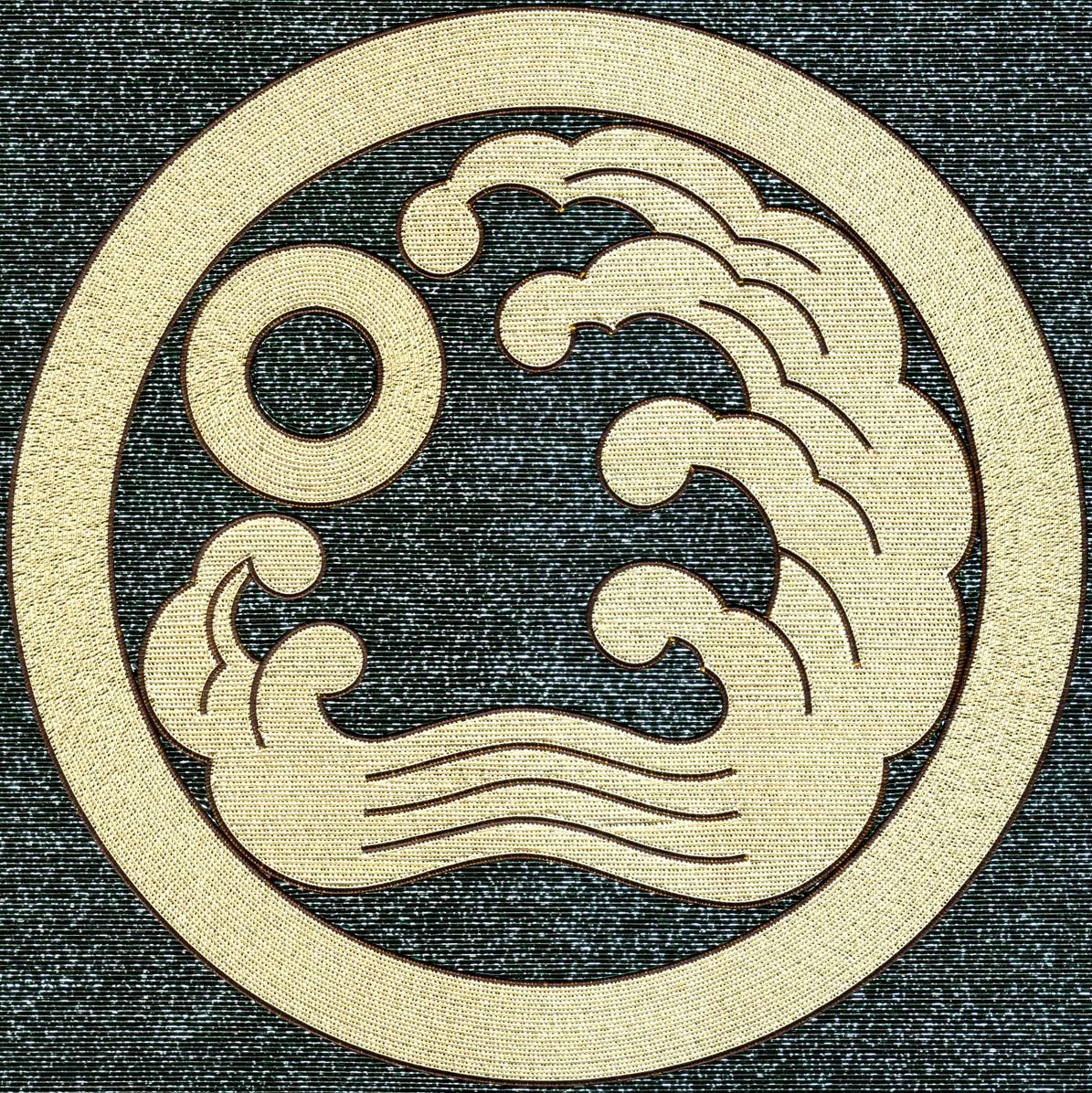 丸に変わり抱き波に蛇の目