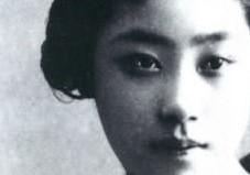 geisha_m.jpg
