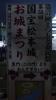 20141010武石峠259