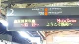 20150101熱海004