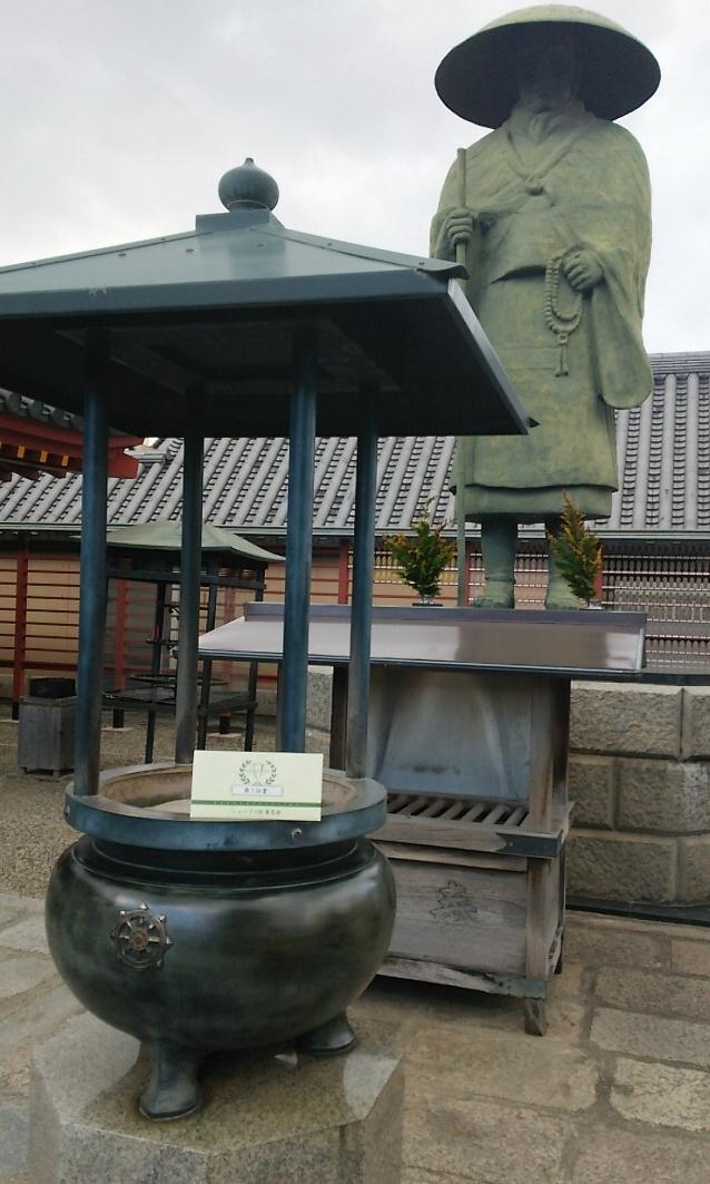 150310四天王寺 (4)