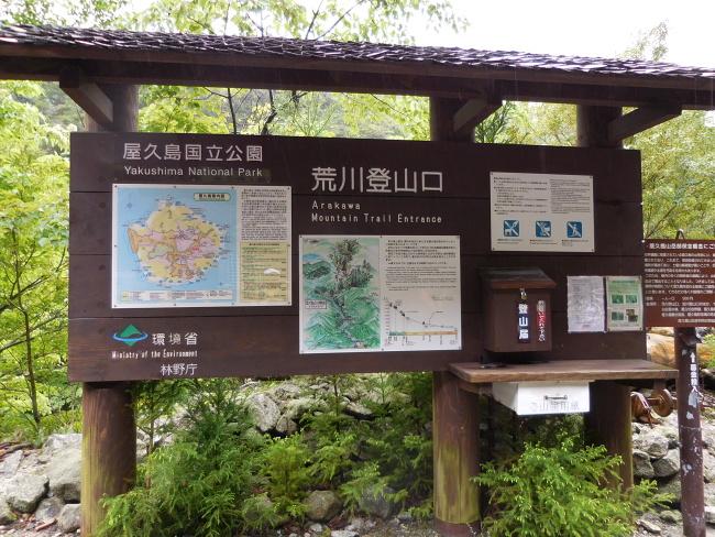 150510山道 (1)