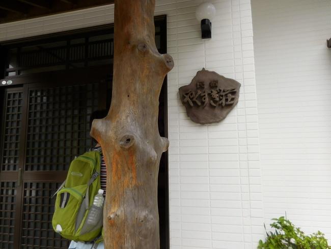 150508屋久杉荘 (2)