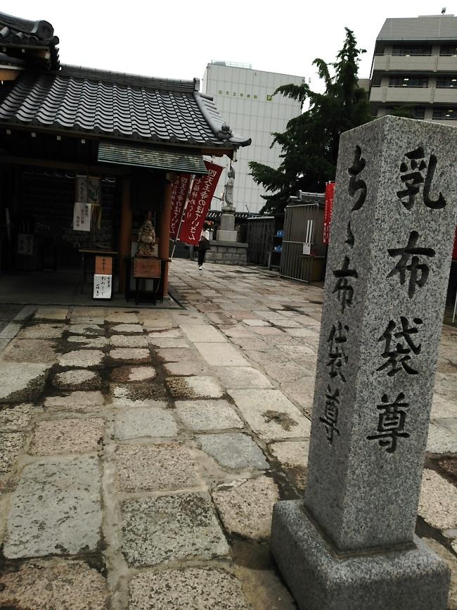 150609中国文化研究会 (1)