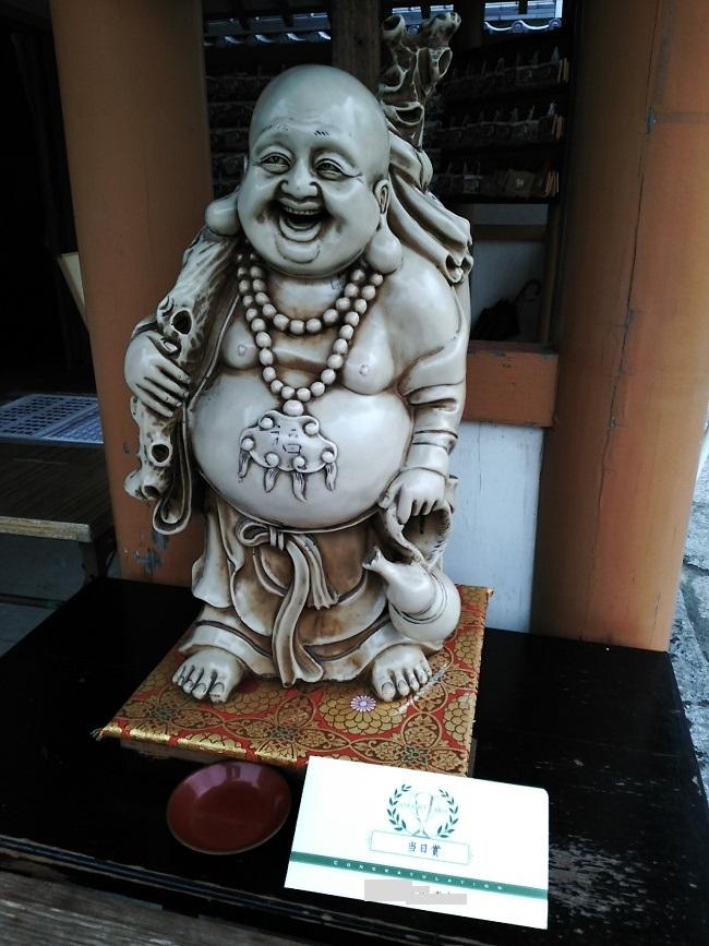 150609中国文化研究会 (2)