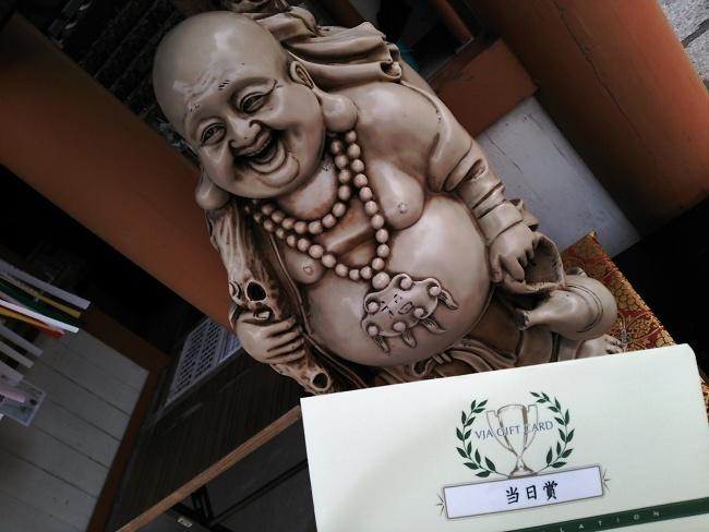 150609中国文化研究会 (3)