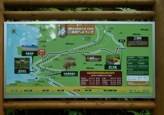 150613熊野古道 (2)