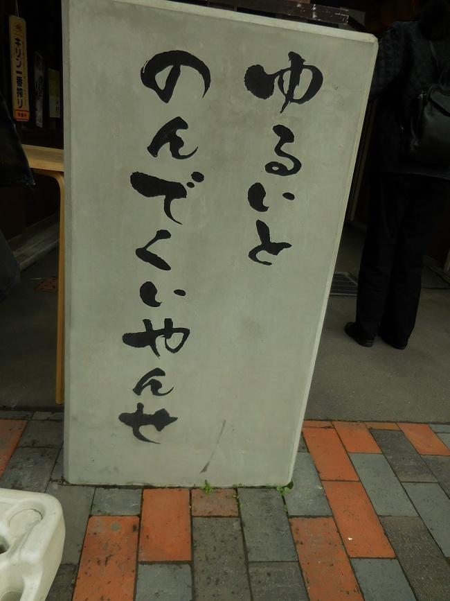 150508屋久島2 (195)