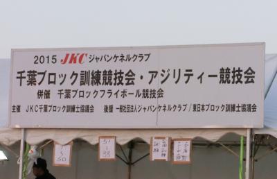 010繝シ繧ウ繝斐・_convert_20150127214134