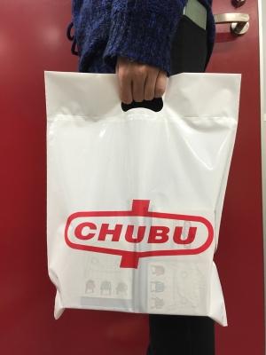 CHUBU_BAG.jpg