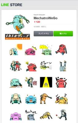 WeGo_Line.jpg