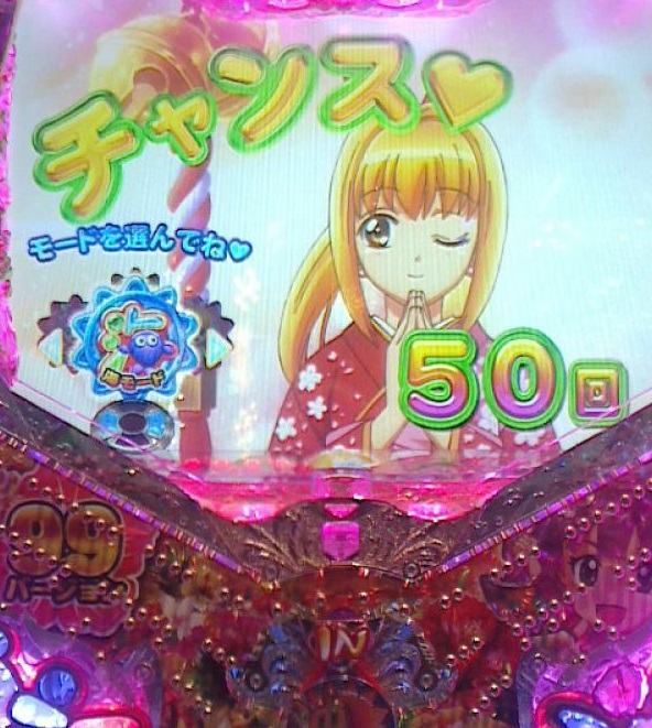 amadeziokiumi3_zitann50marinn.jpg
