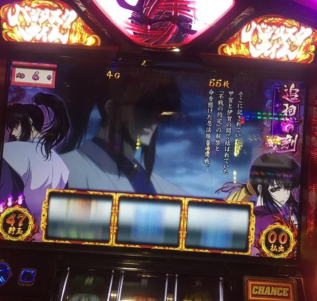 bazirisukukizuna_bcsuru-kaisuu.jpg