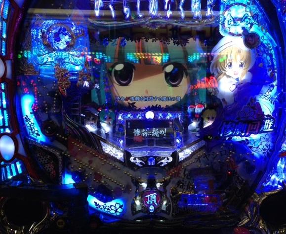crhigurasinonakukoroni_itadaki.jpg