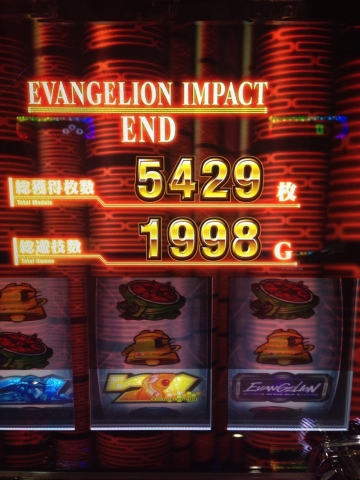 evangelionkibounoyari_bousoumode2.jpg