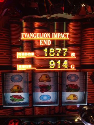 evangelionkibounoyari_kakuseibonus9.jpg