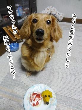 kinako2660.jpg