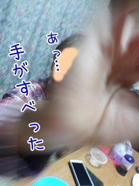 kinako2734.jpg