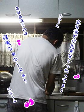 kinako2772.jpg