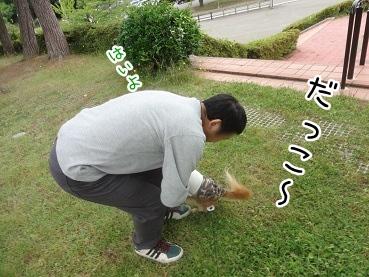 kinako2800.jpg