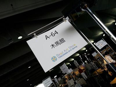 A64.jpg