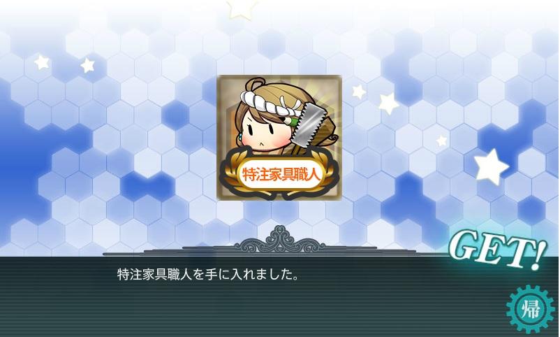 kankore-no11-10.jpg