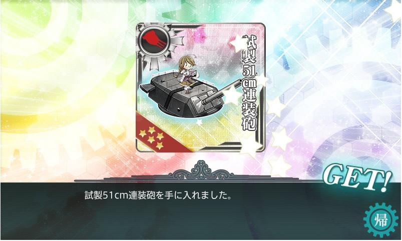 kankore-no11-11.jpg