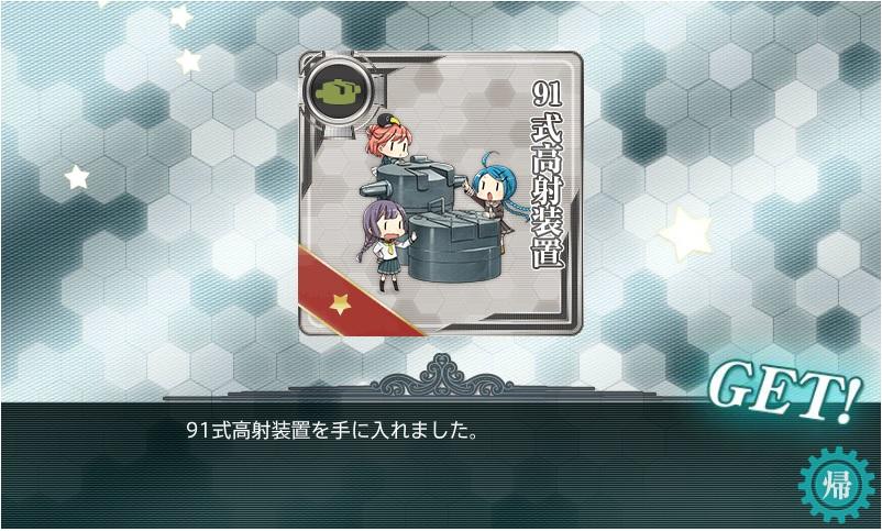 kankore-no11-15.jpg