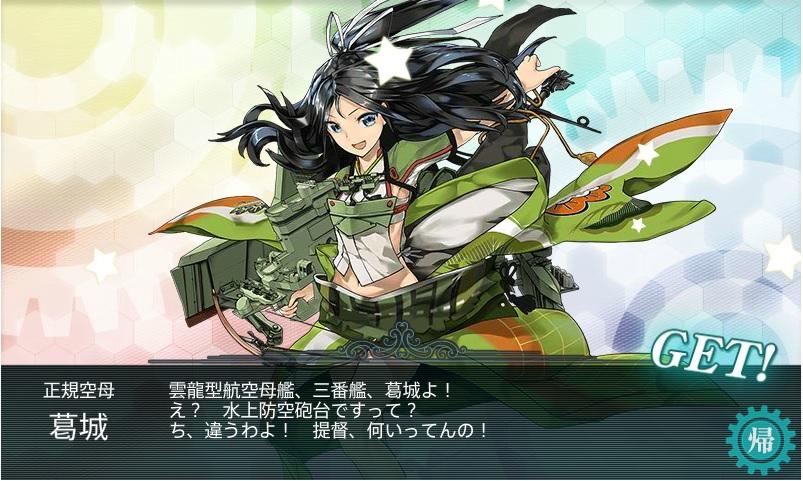 kankore-no11-17.jpg