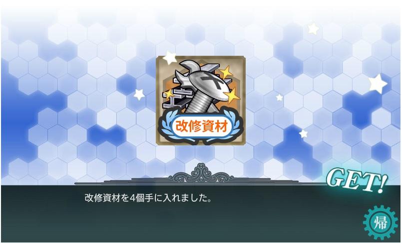 kankore-no11-23.jpg