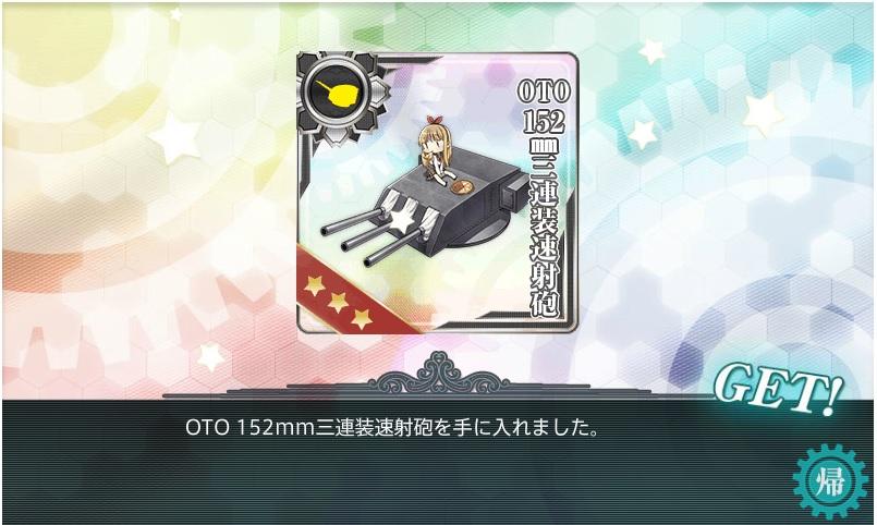 kankore-no11-25.jpg