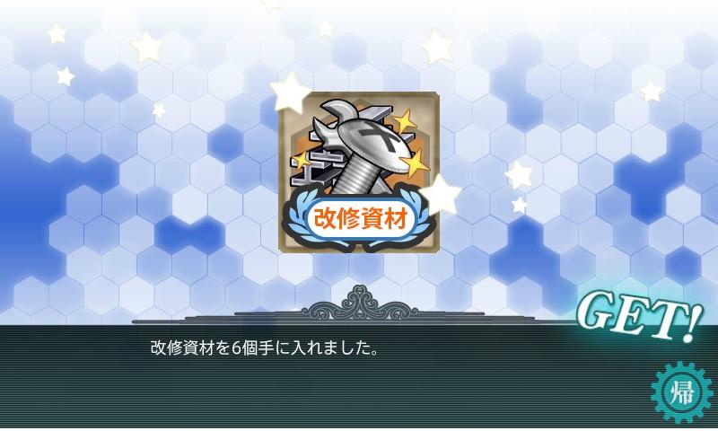 kankore-no11-30.jpg
