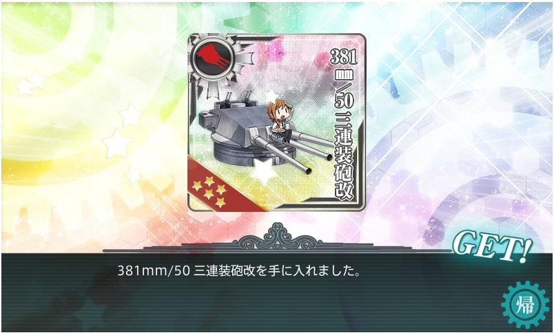 kankore-no11-32.jpg