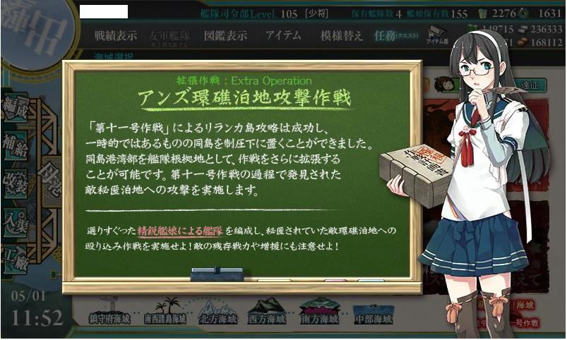 kankore-no11-38.jpg