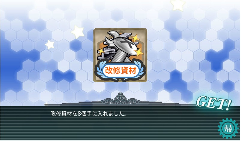 kankore-no11-42.jpg