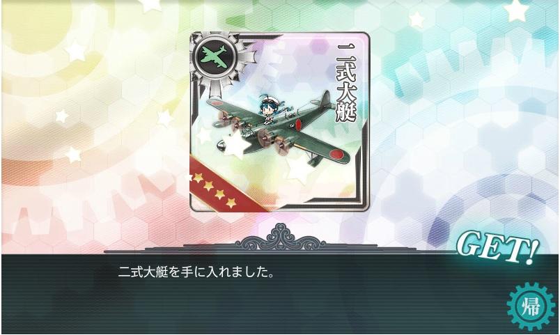 kankore-no11-43.jpg