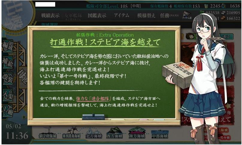 kankore-no11-47.jpg