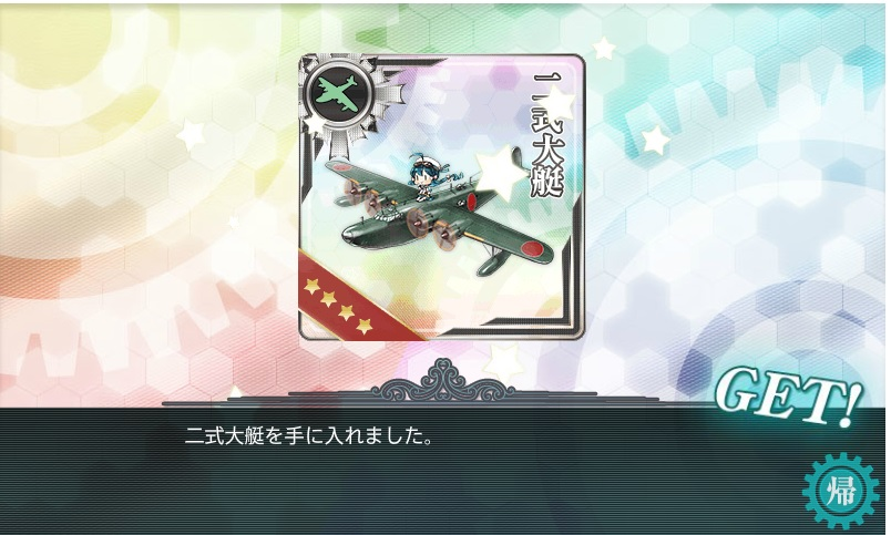 kankore-no11-51.jpg