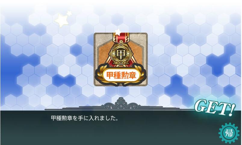 kankore-no11-55.jpg