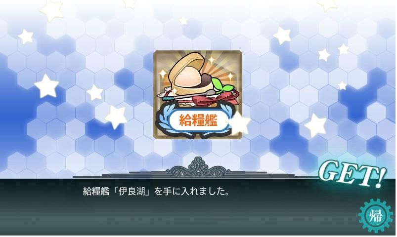 kankore-no11-9.jpg