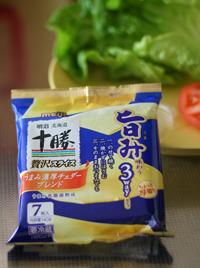 明治北海道十勝贅沢スライスチーズ