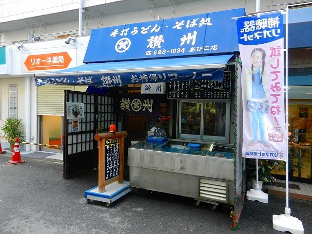 s-DSCN9250.jpg
