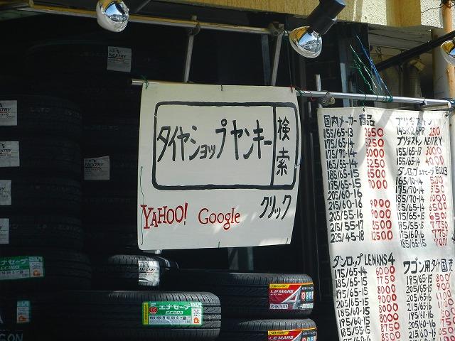 s-DSCN9434.jpg