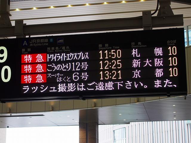 s-P3070305.jpg