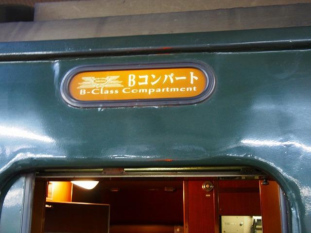s-P3070312.jpg