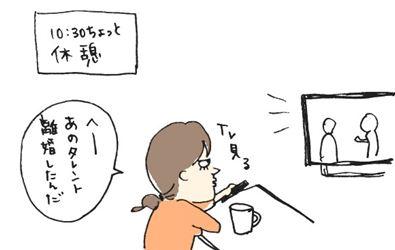 奥様2-4_R
